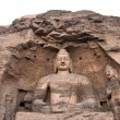 Stock Photo: Giant Buddha at the Yungang Grottoes, Shanxi