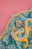 скульптура, запретный город, пекин дракон — Стоковое фото