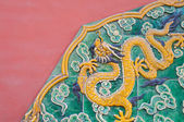 Ceramic dragon on wall, Forbidden City, Beijing — Stock Photo