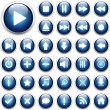 Set of web icons, buttons — Stock Vector