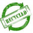 Recycled — Stock Photo