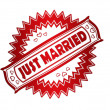 Just married stamp — Stock Photo