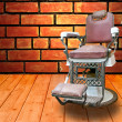Barber Shop — Stock Photo