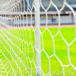 Close up football goal — Stock Photo #11362889