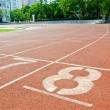 Stock Photo: Running track numbers