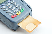 Payment machine — Stock Photo
