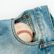 Stock Photo: The Old Baseball