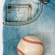 The Old Baseball — Stock Photo