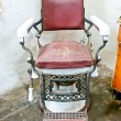 图库照片: Old Fashioned Chrome chair