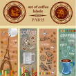 Stock Vector: Set of coffee labels, banners. Paris