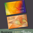 Set of business cards — Stock Vector #11064753