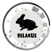 Grunge rubber stamp. Belarus vector illustration. — 图库矢量图片