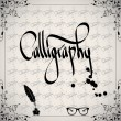Calligraphic elements - black design vintage — Stock Vector