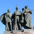 Monument the defenders of the Russian Land — Stock Photo