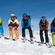 Group of skiers — Stock Photo