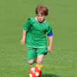 Young soccer player — Foto Stock