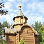 Wooden orthodox church Derzhavnaya, Moscow, Russia — Stock Photo #12361650