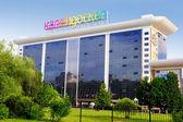 Kaleidoscope. The new shopping center — Stock Photo