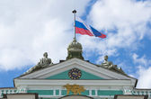 Flaga Rosji — Zdjęcie stockowe