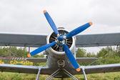 Airplane screw — Stock Photo