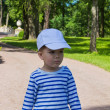 The child in park — Stock Photo