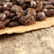 Photo of fresh coffee — Stock Photo