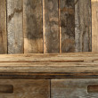 Brown wooden table - Stock Photo