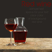 Red wine in glass — Stockfoto