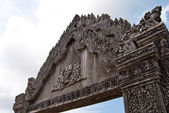 A fragment of the arch, Ream Pagoda, Krong Preah Sihanouk, Cambodia — Stock Photo