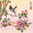 Постер, плакат: Sakura bird postcard menu
