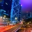 Hong Kong Night View - Foto Stock