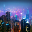 Hong Kong Night View — Stock Photo #11103941