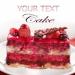 Fruit Cake — Foto Stock