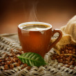Coffee Cup — Stock Photo #11104048