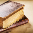 Old Book — Stock Photo