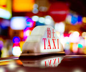 Hong Kong Night Taxi — Stock Photo