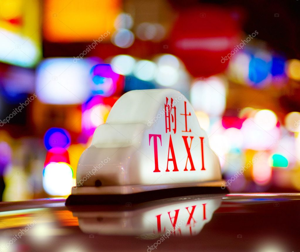 Hong Kong Night Taxi — Stock Photo #11103943