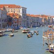 Grand Canal — Stock Photo #11825500