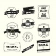 Stock Vector: Retro Vintage labels set Premium Quality and Original theme