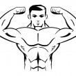 Stock Vector: Bodybuilder Mascot