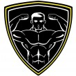 BodyBuilding Mascot - Imagens vectoriais em stock