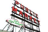 Рынок щуки — Стоковое фото
