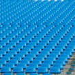 Stock Photo: Stadium Seating
