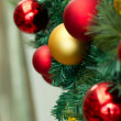Christmas bauble — Stock Photo #12003720
