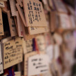 Japanese Ema wooden prayer tablets in a temple in Tokyo, Japan — Stock Photo