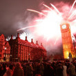 New Year's Eve Fireworks — Stock Photo #10972014