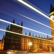 Stock Photo: Palace of Westminster at Night