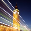 Palace of Westminster at Night — Stock Photo