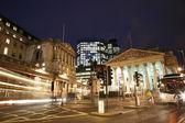 British financial institutions — Stock Photo