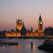 Westminster Palace at Dusk — Stock Photo